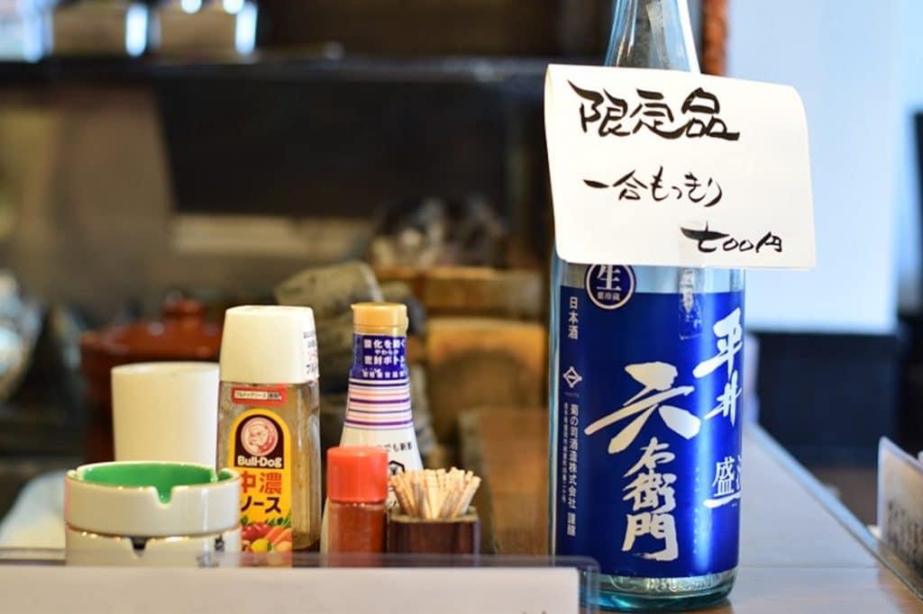 Saké Kiunotsukasa shuzo (Chrysanthème) d'Iwate, à déguster avec des brochettes. Photo © DR